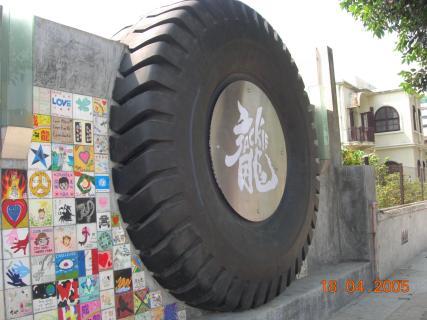 """Огромное колесо из фильма """"Мистер Крутой"""""""